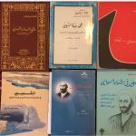 alshabibi books